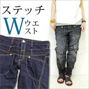 -Special price-ステッチポケット double waist loose denim salad-non-