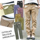[tomorrow easy correspondence] [and it_] the  sarouel pants which have a cute 18,527 sale breakthrough ! Rakuten ranking winning prize product! Color sarouel pants  email flight impossibility with cotton lace