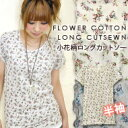 [】● special price ●【 and it_ tomorrow for comfort] floret pattern コットンメロー short-sleeved long cut-and-sew / long cut-and-sew / Lady's / floret pattern / [6]