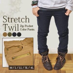ツイルパンツ ポケット ストレッチ レディース ファッション コットン