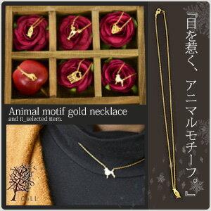 アニマルモチーフゴールドネックレス レディース ファッション アクセサリー ネックレス プレゼント ペンギン