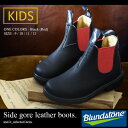 ●送料無料●【Blundstone/ブランドストーン】【andit_Kids】キッズサイドゴアレザーブーツ●メール便不可●(Kids 子供 靴 シューズ ブーツ...
