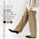【受注発注】ワイドパンツ ストレッチツイルタックセミワイドパ...