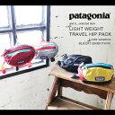 【patagonia/パタゴニア】ライトウェイトトラベルミニヒップパック1L【10】(LWTravelMiniHipPack レディース メンズ ウエストポーチ...