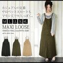 ワンピース マキシ丈ゆるストレッチツイルサロペットスカート【M】【L】【LL】【3L】
