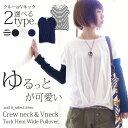 Tシャツ 半袖 【あす楽】選べる2TYP...