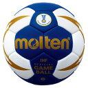 モルテン(Molten) ヌエバ X5000 2号 H2X5001BW ハンドボール ボール 15SS