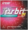 TSP タリビット21【卓球用ラバー/裏ソフト/オールラウンド用 】 020471 卓球 ラバー レッド 15SS