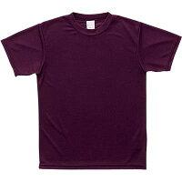 CONVERSE(コンバース) Tシャツ ジュニア CB451323 バスケットボール Tシャツ マロン 15SSの画像