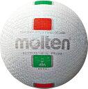 モルテン(Molten) S2Y1501WX ミニソフトバレーボールデラックス 白赤緑 17SS