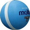 モルテン(Molten) SFD0SKL ソフトドッジボール0号球 サックス 17SS