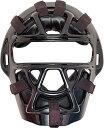 エスエスケイ(SSK) CNMJ1010S 90 少年軟式用マスク(C 号球対応) 野球 17SS