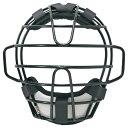 エスエスケイ(SSK) CNMJ110CS 9096 少年軟式用マスク(C 号球対応) 野球 17SS