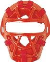 エスエスケイ(SSK) CSMJ3010S 20 少年ソフトボール用マスク(2・1 号球対応) 野球 17SS