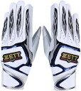 运动, 户外 - ZETT(ゼット) BG318 1129 野球 バッティンググローブ プロステイタス 一般用 両手用 18SS