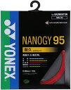Yonex(ヨネックス) NBG95 001 バドミントン ガット ナノジー95 18SS