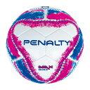 PENALTY(ペナルティ) PE0720 1049 フットサル ボール 2号球 20SS