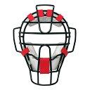 エスエスケイ(SSK) CNM2100CS 9096 野球 軟式用 マスク(M・A・B号球対応) 20SS