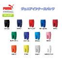 X-T PUMA(プーマ)ジュニア インナースパッツ900404サッカー フットサル