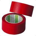 モルテン(Molten) ポリラインテープ赤色(バレー・バスケ・ハンドボール用)PT5R アクセサリー 13SS
