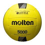 モルテン(Molten) ドッジボール 3号 公認球 D3C5000 14SS