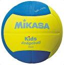 ミカサ(MIKASA) ドッジボール2号 アオ/キ SD20YBL 12SS
