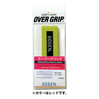 GOSEN(ゴーセン) スーパーグリップレッド AC26LRED テニス アクセサリー 13SSの画像