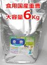 重曹(ベーキングソーダ) 6Kg入り 食用(食品添加物)・国産