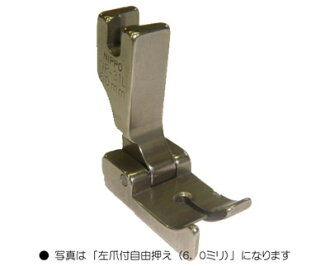 For vocational industrial sewing machine for sewing machine presser feet (3.0 mm) Nippo left nails with free