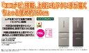 《送料区分E》パナソニック 315L ノンフロン冷凍冷蔵庫 NR-C32EML-N(シルキーゴールド)(左開き)