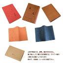 【ブックカバー専用】100円クラフト箱ラセッテー・ブックカバー限定