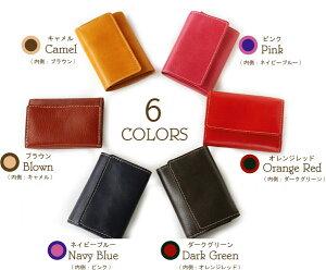 三つ折ミニ財布コンパクトサイズのお財布