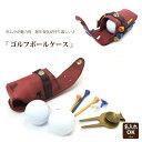★SAN【 ゴルフボールケース 】 ボールケース ゴルフ 牛...