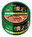 日清ペット キャラット・懐石缶(まぐろ入りささみと牛肉)(K21) 80g