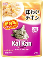 【月間特売】マース カルカン パウチ 1歳から 味わいチキン 70g KWP8