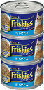 ネスレ フリスキートール缶 ミックス 3缶パック 155g×3P FTC6