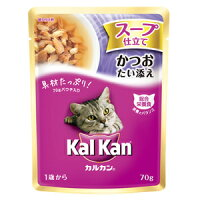 【月間特売】マース カルカン パウチ スープ仕立て 1歳から かつおたい添え 70g KWD1