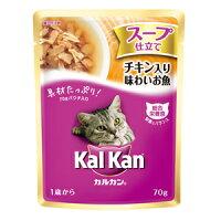 【月間特売】マース カルカン パウチ スープ仕立て チキン入り 味わいお魚 70g KWD5