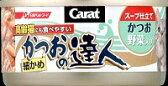 【期間限定】日清ペット キャラット・かつおの達人 細かめ かつお 野菜入り 80g NO.66