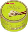 日清ペット 懐石zeppin缶 ささみ 80g (Z15)