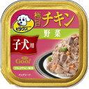 日本ペット ビタワングー 極旨チキン 野菜 子犬用 100g GO-2