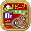 日本ペット ビタワングー 極旨ビーフ 野菜 11歳以上 100g GO-5