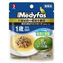ペットライン メディファススープパウチ 1歳から成猫用 しらす・かつお節入り 40g MFP-1