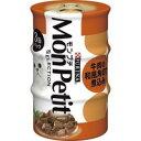 【期間限定】ネスレ モンプチセレクション缶 牛肉の和風角切り煮込み 3缶パック 85g×3P