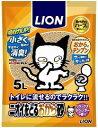 【期間限定】ライオン ペットキレイ ニオイをとるおから砂 5L×★8個★【ケース販売】
