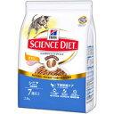 【期間限定】日本ヒルズ サイエンスダイエット シニア チキン 高齢猫用(7歳以上) 2.8kg