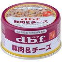 デビフ 豚肉&チーズ 犬用 85g NO.1007