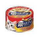 ユニチャーム 銀のスプーン缶 まぐろ・かつおにささみ入り 70g×★24個★(半ケース入り)
