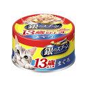 ユニチャーム 銀のスプーン缶 13歳以上用 まぐろ 70g×★24個★(半ケース入り)