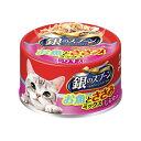 ユニチャーム 銀のスプーン缶 お魚とささみミックスしらす入り 70g×★24個★(半ケース入り)